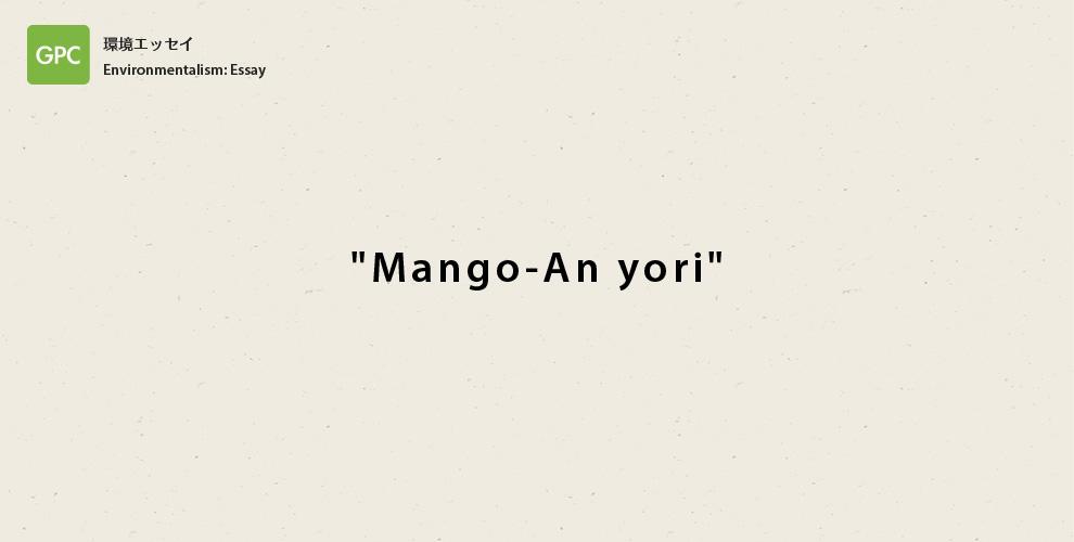 Mango-An-yori